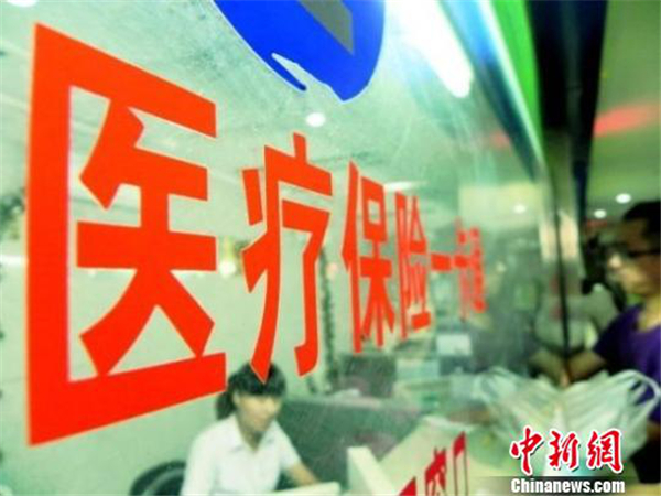 17 anti-cancer drugs added to Heilongjiang's health insurance directory