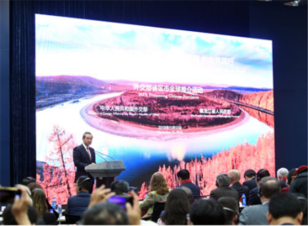 Foreign Ministry helps promote Heilongjiang abroad